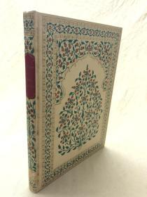 Rubaiyat of omar khayyam   鲁拜集  Edmund Dulac插图