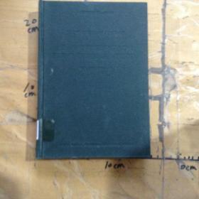 BASIC WRITINGS OF SAINT THOMAS AQUINAS.VOLUME TWO-II