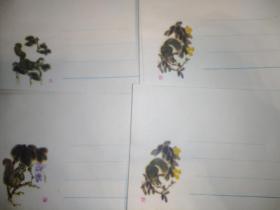 八十年代  空白美术信封 空白美术信封(14枚)