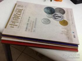 中国收藏钱币 杂志 2019年全年1-4期包邮