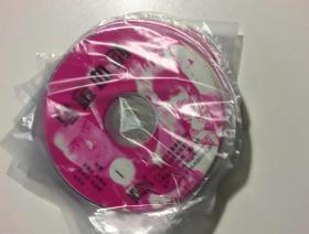 乌金血剑 周慧敏 刘锡明 张兆辉 20碟 裸碟 垃圾碟看说明