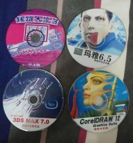 光盘《简体中文版》4碟