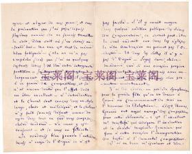 意大利著名小提琴家、作曲家和音乐教育家 巴齐尼 (Antonio Bazzini)1880年亲笔信  代表作《精灵之舞》