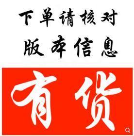 常用藏族手语词典 藏汉 西藏人民出版社 9787223029896