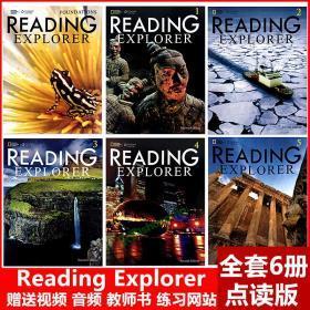 新款Reading Explorer student s book 全彩6册赠送音频点读包包邮