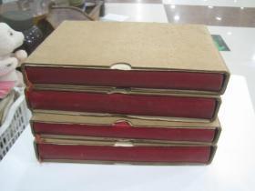 毛泽东选集 1-4卷 精装羊皮本 大字 有盒套