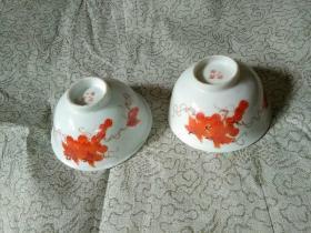 程甡记制瓷  精美手绘葡萄图案 茶盏一对