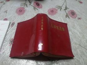 毛泽东选集(64开一卷本)