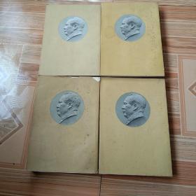 【无写划】【繁体竖版】《毛泽东选集》(第一~四卷)