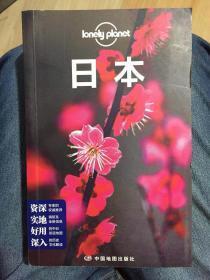 孤独星球Lonely Planet旅行指南系列-日本(第三版)
