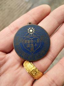 民国抗战必胜铜徽章(第24集团军兴化部队参加东台战役纪念章)奖章纪念章