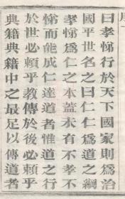 【复印件】张氏宗谱: 十四卷:[宜兴]