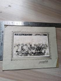 老照片824(上海铁道李院自远控制22班毕业纪念1960)磨损