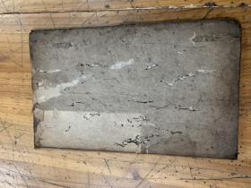 4887:老的毛笔手抄本 《小题拆字》 书法漂亮