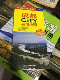 成都CiTY城市地图