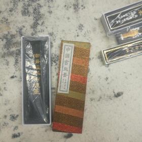 上海墨厂 80年代老松烟 4两!