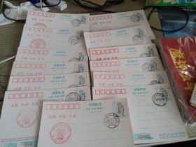 1991中国邮政贺年(有奖)明信片13张合售