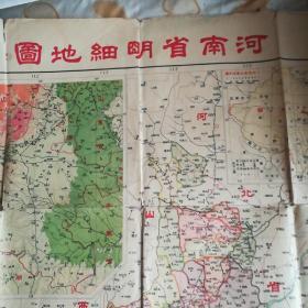 民国旧地图——河南省明细地图(1938年)