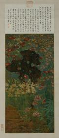 北宋 赵昌 岁朝图(最早的岁朝清供图)118.66x50.8cm,国立故宫 全彩微喷印制,180元包邮不议价。