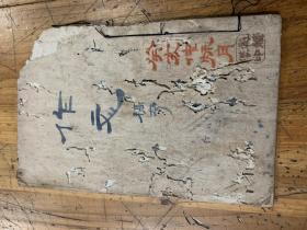 4887:老的毛笔手抄本  踏青记, 抵制外货策,说农战  ,说盟石被劫之惨状等,有赵体仪印,第一页有手绘兰花,内有红笔圈点改过
