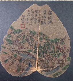 清代树叶画八张,包老保真,可以装个小框悬挂装饰用,单张尺寸约13×13公分左右,有几张略有损坏。