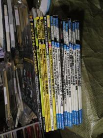 日文原版足球杂志 18本合售