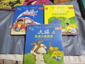 大猫英语分级阅读一级1,2级,3级,见图片