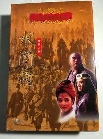 水浒传 连续剧 vcd 电视剧 43碟