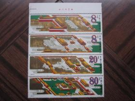 J120 故宫博物馆建院六十周年邮票 金暗黄1