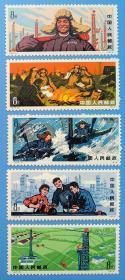T4大庆红旗(发行量1000万套)