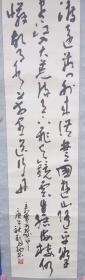 刘锡铜书法