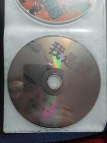 DVD 5  我是谁    无封套