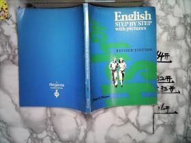 ENGLISH STEP BY STEP WITH PICTURES