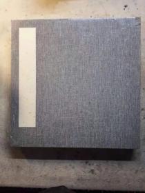 高档宣纸空白册页1