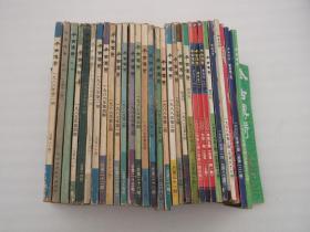今古传奇(1984年第2期——2002年第7期)35册散本无重复,合售包邮