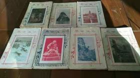 民国12年初版:《小说世界》第1卷第1期(创刊号)3.5.6.7。8。9期 共计7本合售 非合订本 都是单本的
