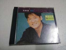 DVD --周华健精选 黄金十年 --光盘一张