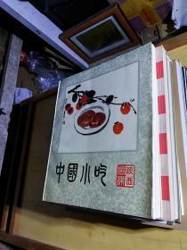 中国小吃(北京、陕西风味)