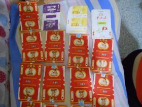 文革时期大婴孩等老烟标20张。。照片不藏缺点。。大婴孩17张