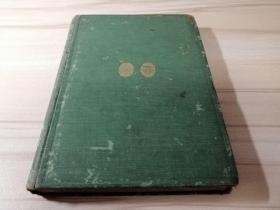 罕见清代光绪1902年早期绝版刊印《埃及考古学词典》