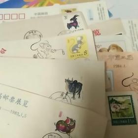 第1轮生肖猪鼠牛羊邮票纪念封合售130元