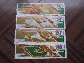 J120 故宫博物馆建院六十周年邮票 金暗黄2