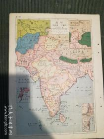 晚清一页印度地图(背面为阿拉伯地区地图)