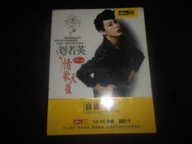 音画时空:刘若英情歌天后DVD