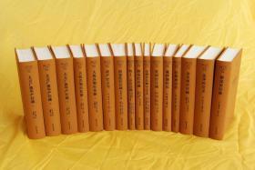 佛教十三经注疏(十六册全,精装带塑封,原装纸箱,包快递)