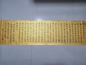高式熊,1921年生,浙江鄞县人。中国著名书法家、金石篆刻家。中国书协会员、西泠印社名誉副社长、上海市书协顾问、上海市文史研究馆馆员。上海民建书画院院长、棠柏印社社长。高式熊先生不仅书法、 篆刻造诣精深,还是著名的印泥制作大师,曾受教于 西泠印社早期社员,著名书法、篆刻家,收藏家,鲁庵印泥创始人 张鲁庵先生,得张先生真传