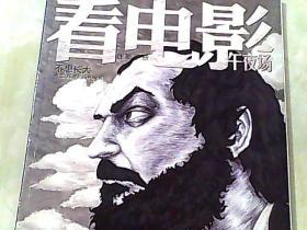 ���靛奖 ��澶��� 2014骞寸��3��