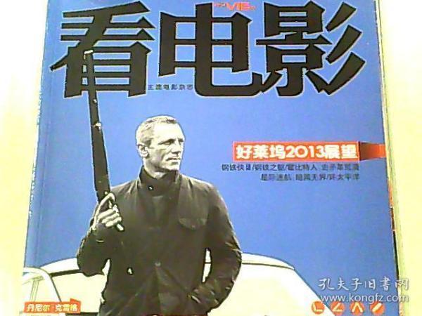 ���靛奖2013骞寸��1��