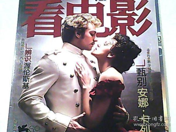 ���靛奖2012骞寸��18��