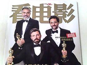 ���靛奖 2013骞寸��7��